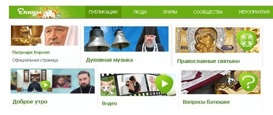 Елицы_проекты